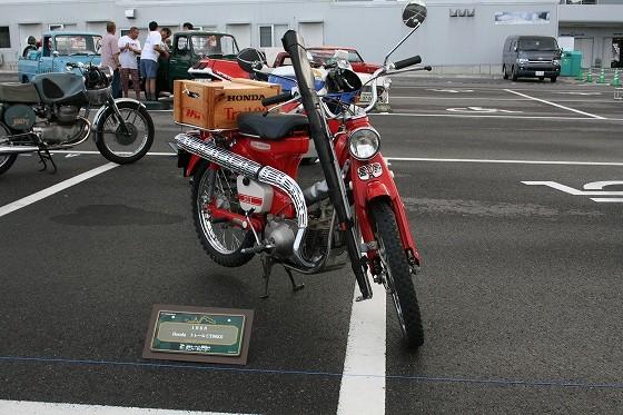 1968 CT90K0 TONYさんのハンターカブです。