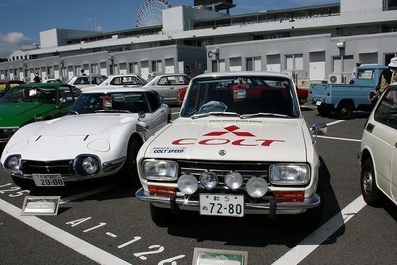 三菱コルト1500スーパースポーツ