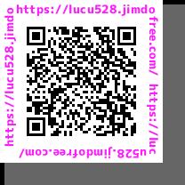 LUCUホームページの QRコードです。 ご自由にご利用ください。