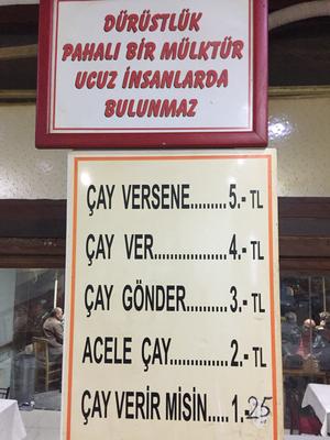 Çanakkale  チャイ価格表