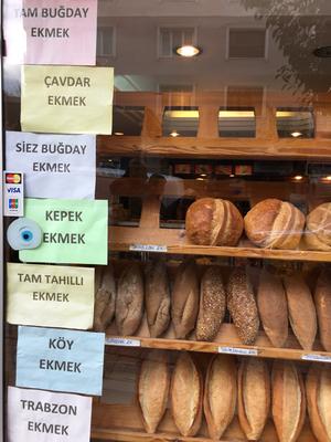 İstanbul  未精白パンあります
