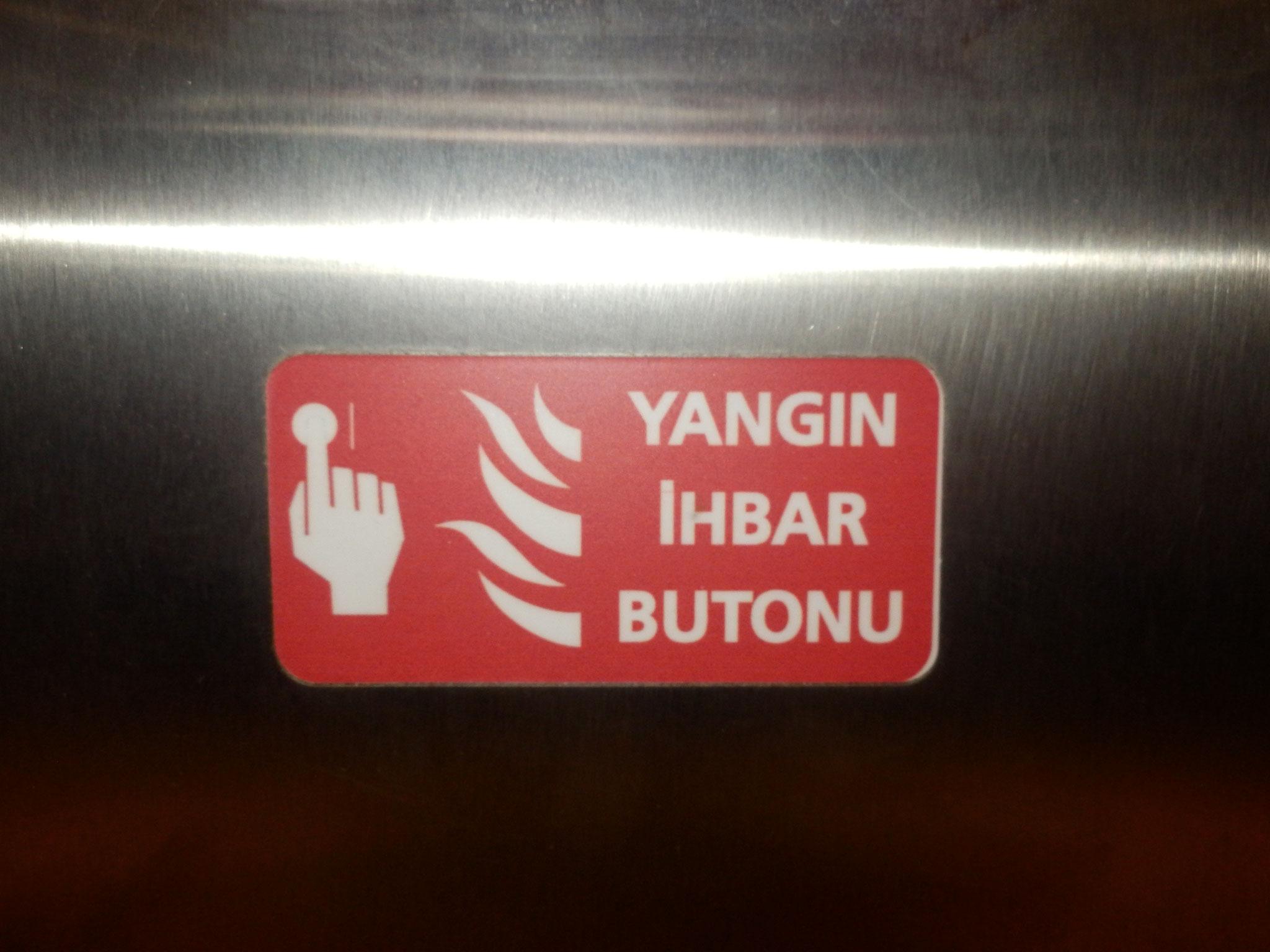 火災通報ボタン