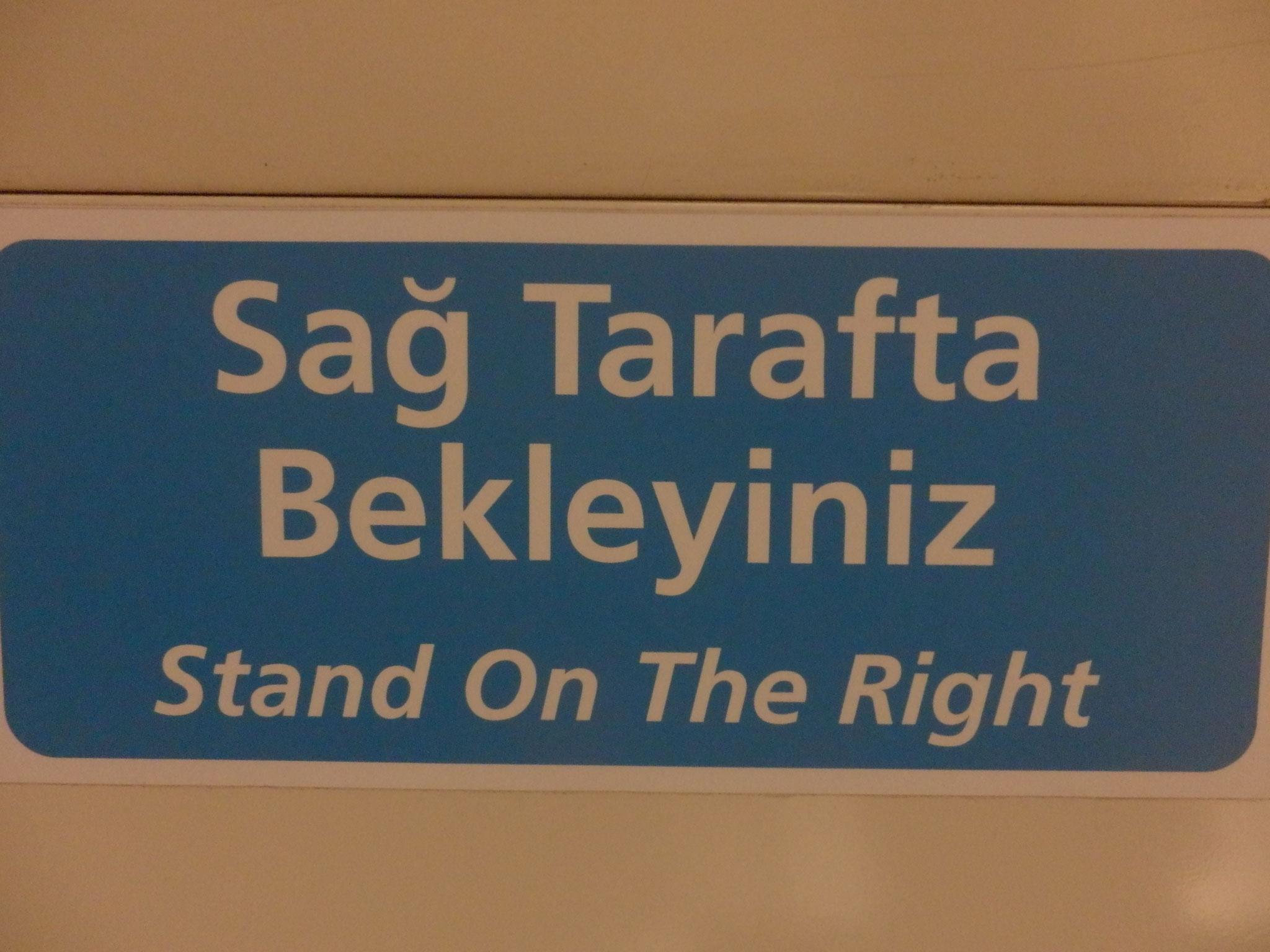 右側でお待ちください
