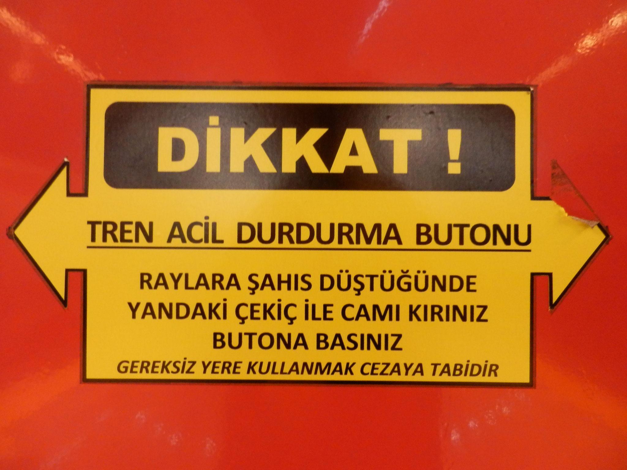 注意!緊急停止ボタン