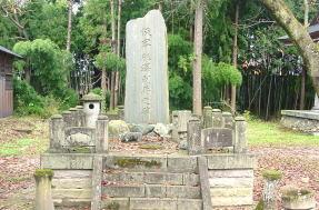 侠客杉沢利平の碑