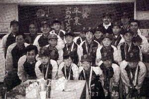 第10期生   昭和61年  松戸市大会 ベスト4   双葉設立10周年記念式典をおこなう。