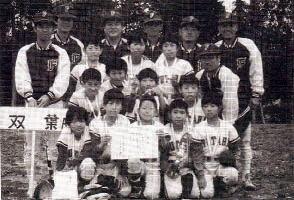 第8期生  昭和59年  常牧大会 準優勝