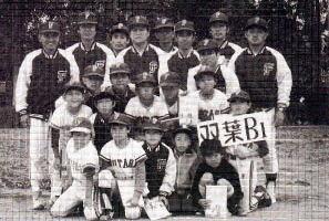 第9期生  昭和60年 松戸市10周年記念大会で 選手宣誓をおこなう。