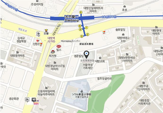 [Address] #18, Yeouidaebang-ro 54-Gil(Daebang-dong), Dongjak-gu, Seoul, 156-808 Korea  /  [주소] 서울특별시 동작구 여의대방로54길18 (대방동) 우 06939