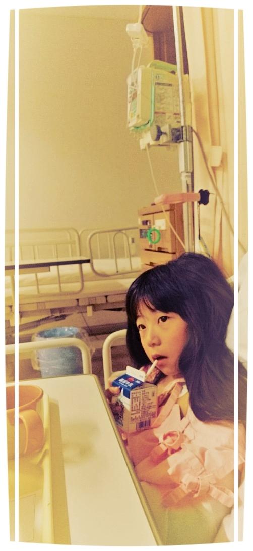 番外編)先週に長女が左上腕骨顆上骨折をし手術を受けています😢  担当された医師、看護師、救急隊員の方々 本当にありがとうございました。