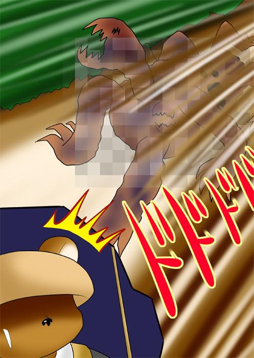 走って向かってくるバケモノ 驚く狸のゆるキャラ ふわもふケモノ家族連載web漫画五十二話16p
