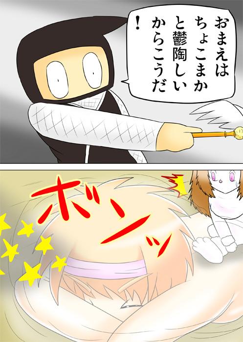 魔法にかかる猫化少女 ふわもふケモノ家族連載web漫画三十四話13p