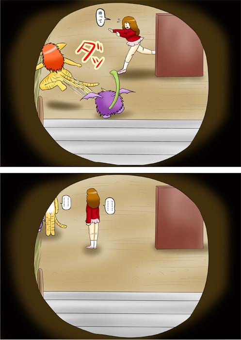 ロボット娘がおってきたので逃げる虎娘とモンスター ふわもふケモノ家族連載web漫画第四十話6p