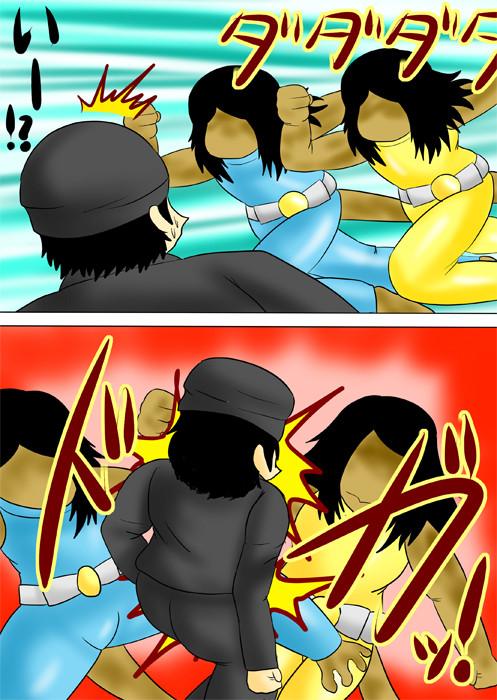 追ってきた水色と黄色のラバースーツのヤモリ女に攻撃される空き巣