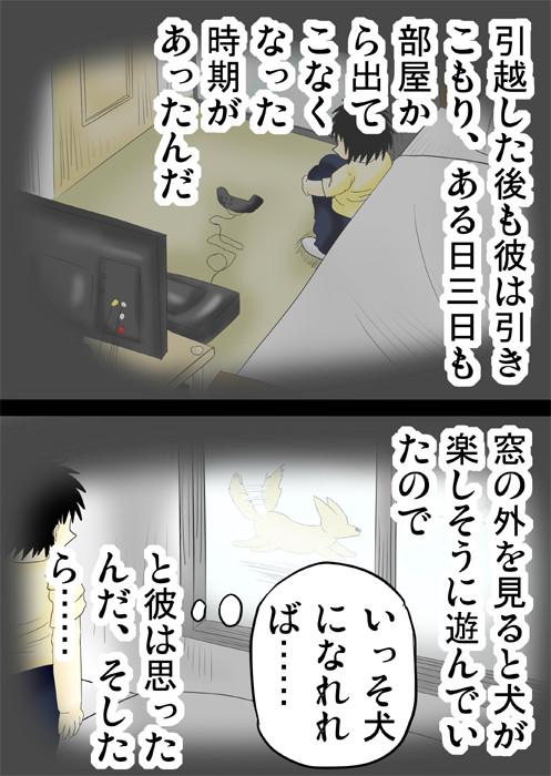 連載web漫画ふぁりはみ1 18p