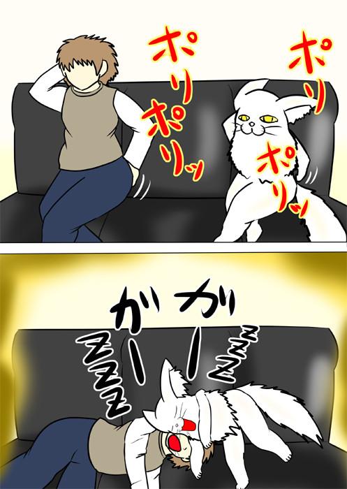 動きがシンクロする男とメインクーン猫 四コマ漫画