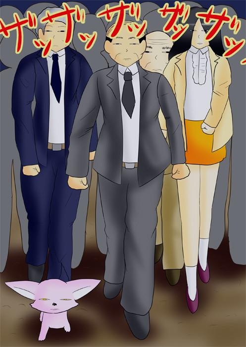 無表情の人間たちが集団で向かってくる ふわもふケモノ家族連載web漫画五十二話12p