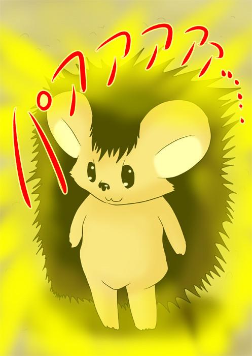 体が光るハリネズミ娘 ふわもふケモノ家族連載web漫画三十三話16p