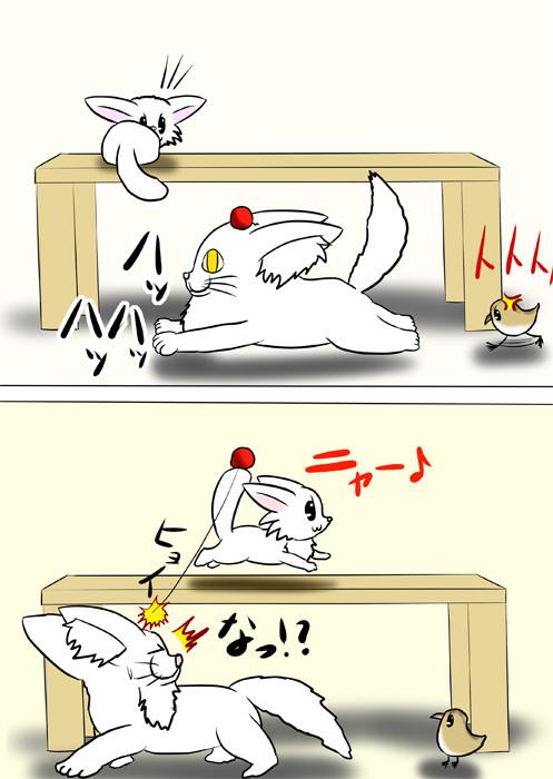 メインクーン猫の頭の上のボールをしっぽで奪うマンチカン猫 ふわもふ猫の日常四コマweb漫画345話2p