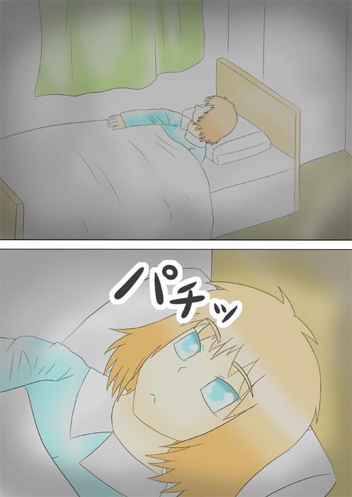 連載web漫画ふぁりはみ4 9p