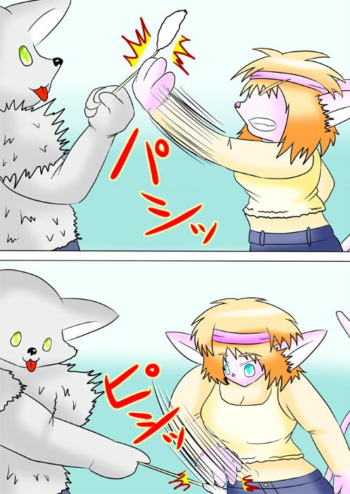 猫じゃらしを振り払おうとする猫化少女 ふわもふケモノ家族連載web漫画第三十話9p