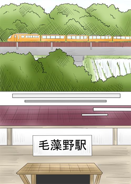 連載web漫画ふぁりはみ1 11p
