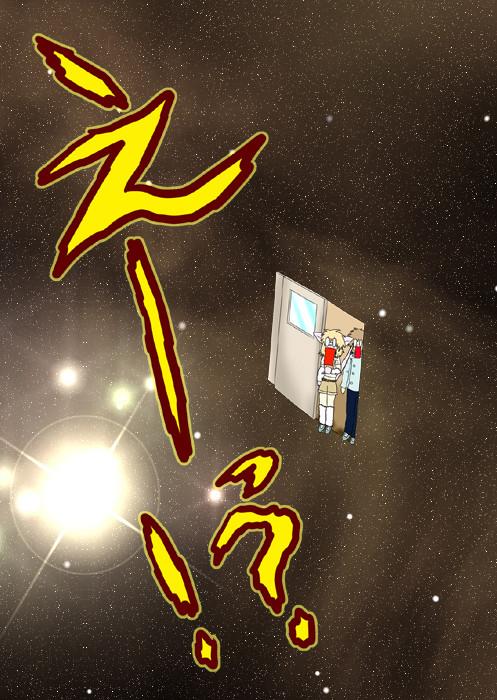 宇宙空間に出てくる猫化少女と少年 ふわもふケモノ家族連載web漫画ふぁりはみ第十四話18p