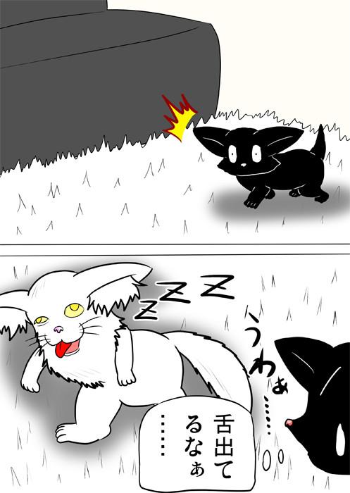 おぞましい顔で寝ているメインクーン猫 ふわもふ猫の日常四コマweb漫画239話2p