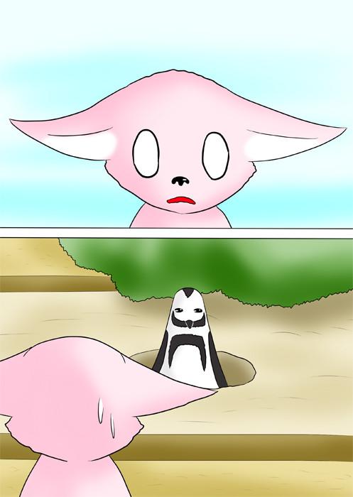 砂場の穴に入っているペンギンを呆然とみているフェネック
