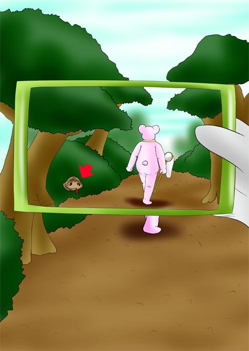 熊の着ぐるみの傍らの低木から顔を出すツチノコ ふわもふケモノ家族連載web漫画ふぁりはみ第五十三話7p