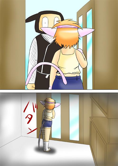 忍者の着ぐるみが玄関の前に立ち、ドアを閉める猫化少女 ふわもふケモノ家族連載web漫画三十四話3p