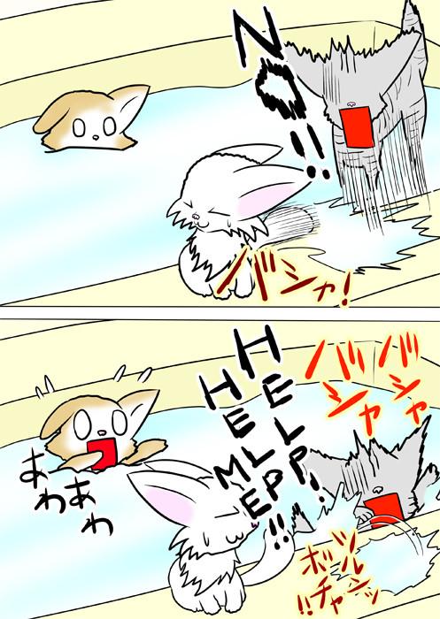 お湯をアメリカンショートヘア猫にとばしたため湯船に落ちてしまう ふわもふ猫の日常四コマweb漫画284話2p