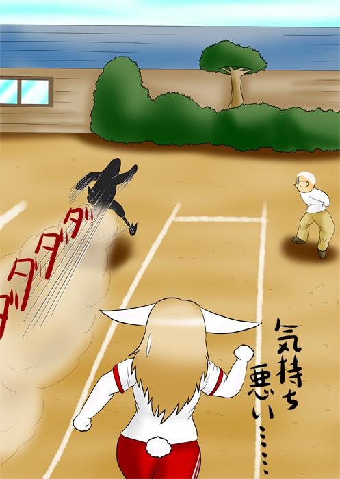ウサギ娘を追い抜くペンギン