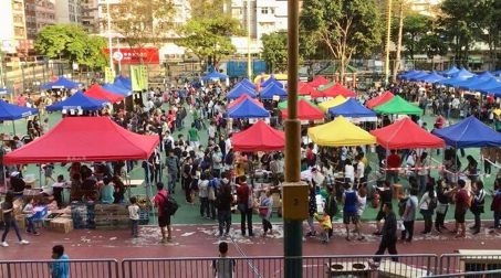 Overview of the Sham Shui Po Day Time Market