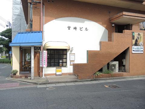 小倉のマッサージ屋外観