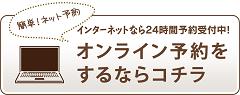 小倉南区マッサージ