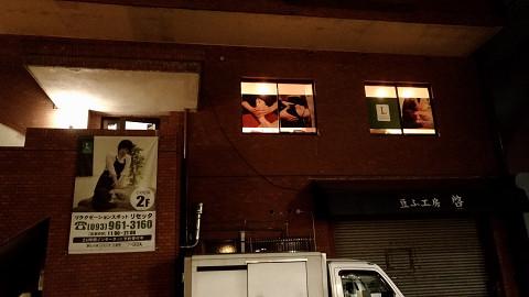 小倉南区リセッタ夜の外観