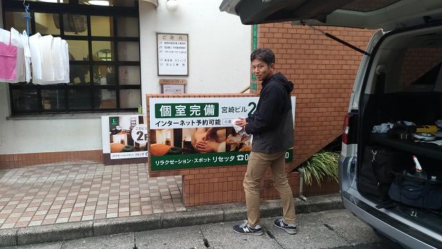 北九州市の看板屋マルコー
