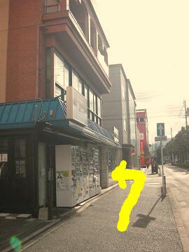 北九州市小倉南区にあるリラクゼーションマッサージ店リセッタと徳力公団前駅の案内図