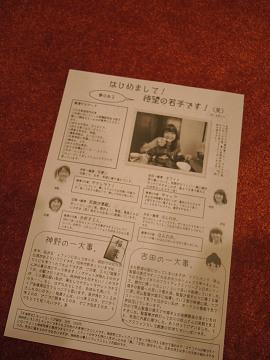 小倉南区徳力・守恒にある整体オイルマッサージ店・リセッタのブログ