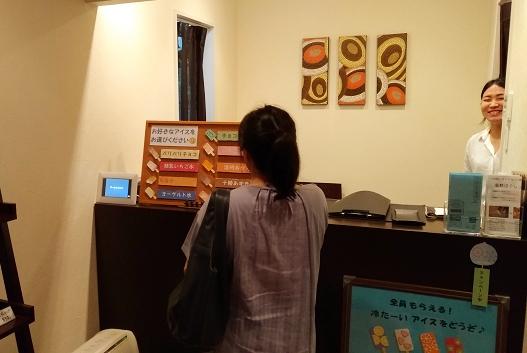 北九州市小倉南区にあるリラクゼーションマッサージ店リセッタで女性スタッフが男性のお客様にアイスクリームプレゼント