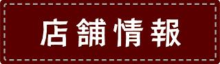 北九州小倉南区にあるリラクゼーションマッサージ店リセッタの店舗情報ロゴ