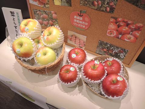 リンゴプレゼント