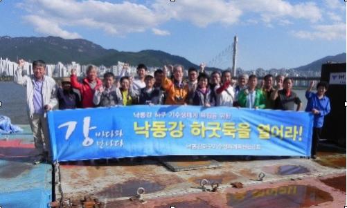 釜山の市民団体や漁民とエール交換
