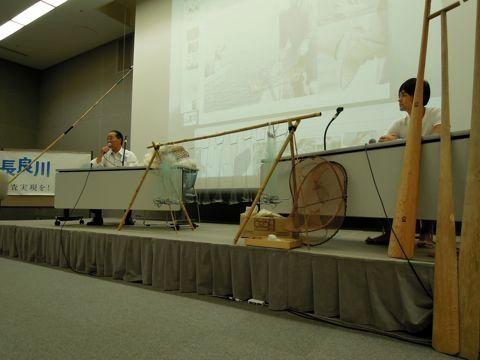 次世代につなぐトーク「長良川に生きる」