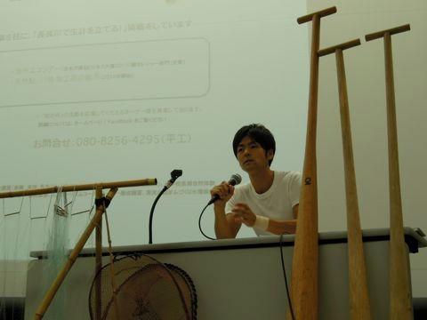 長良川漁船船頭:平工顕太郎さん