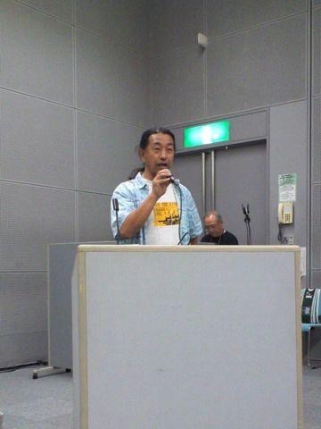 亀井共同代表閉会あいさつ