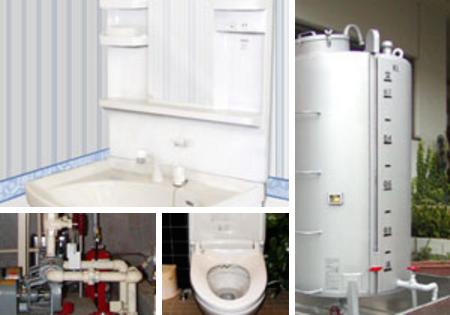 給排水設備工事イメージ