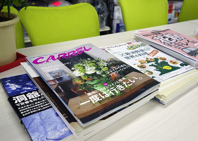 新聞、雑誌の申し込み