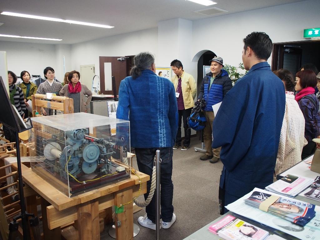 遠州織物工業協同組合